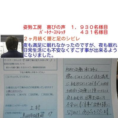f:id:shiseik:20160811214914j:plain