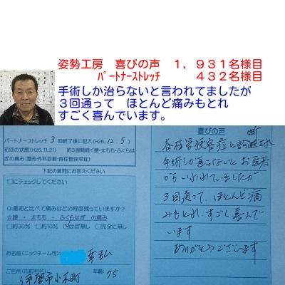 f:id:shiseik:20160811220003j:plain