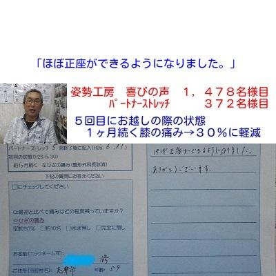 f:id:shiseik:20160812192153j:plain