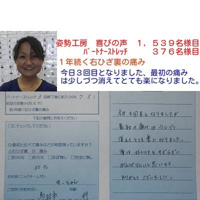 f:id:shiseik:20160812212646j:plain