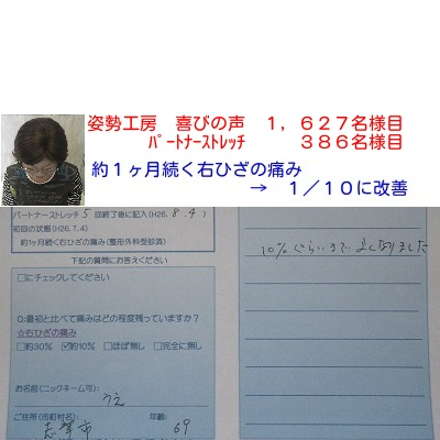 f:id:shiseik:20160813051728j:plain