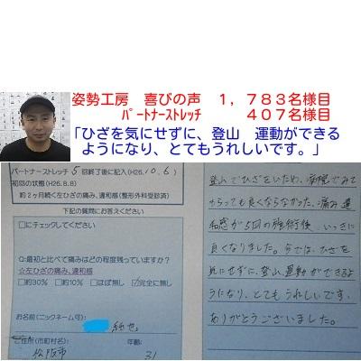 f:id:shiseik:20160813053942j:plain