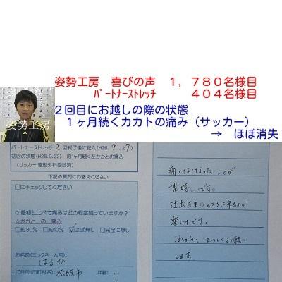 f:id:shiseik:20160813095214j:plain