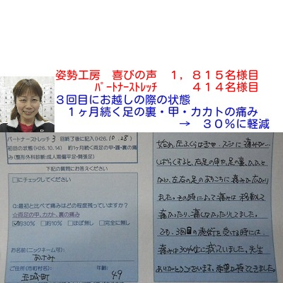 f:id:shiseik:20160813124830j:plain