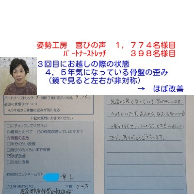 f:id:shiseik:20160813130037j:plain