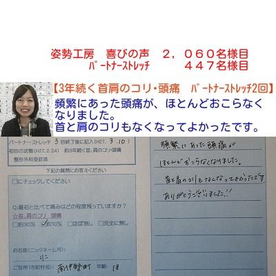 f:id:shiseik:20160813174556j:plain