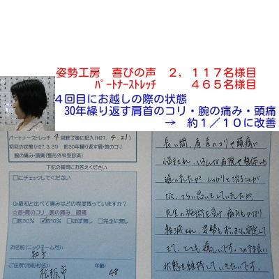 f:id:shiseik:20160813175522j:plain