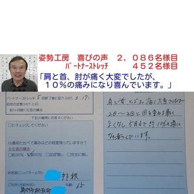 f:id:shiseik:20160814044949j:plain