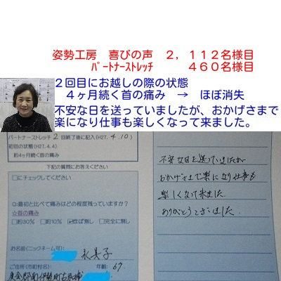 f:id:shiseik:20160814045801j:plain