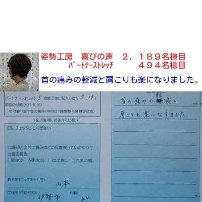 f:id:shiseik:20160814083705j:plain
