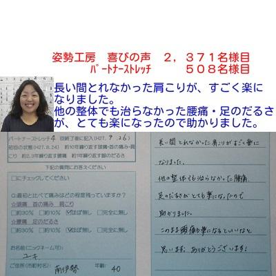 f:id:shiseik:20160814084647j:plain