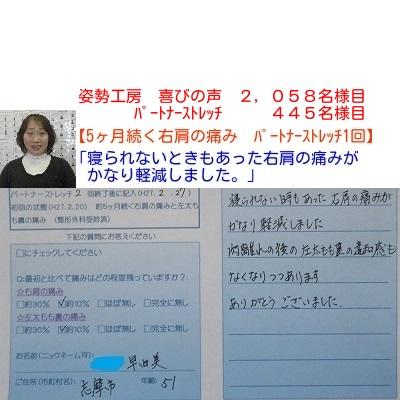f:id:shiseik:20160814100738j:plain