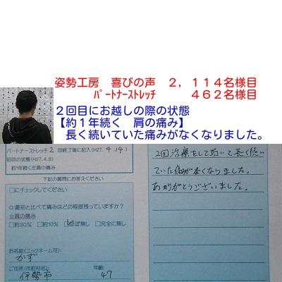 f:id:shiseik:20160814164003j:plain