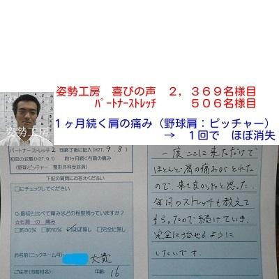f:id:shiseik:20160814164815j:plain