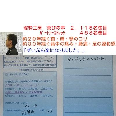 f:id:shiseik:20160814221113j:plain