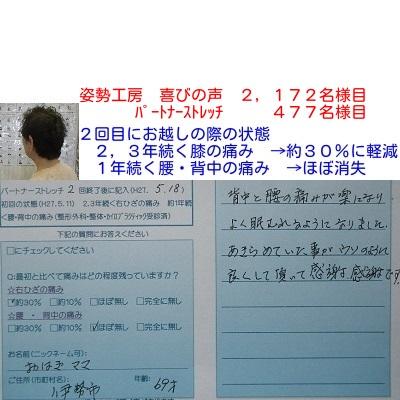 f:id:shiseik:20160815045840j:plain