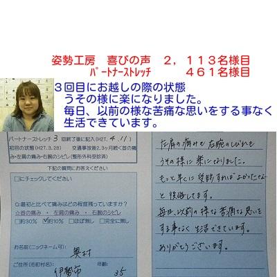 f:id:shiseik:20160818092048j:plain