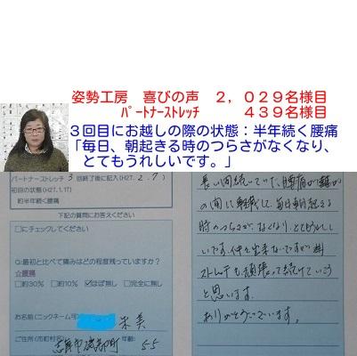 f:id:shiseik:20160818145616j:plain