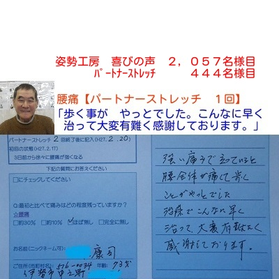 f:id:shiseik:20160818201612j:plain