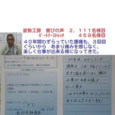 f:id:shiseik:20160818204343j:plain