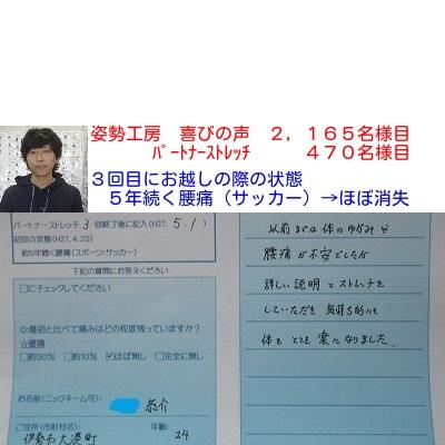 f:id:shiseik:20160818215839j:plain