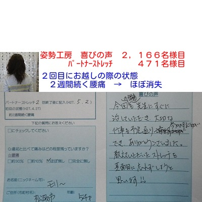f:id:shiseik:20160819054553j:plain