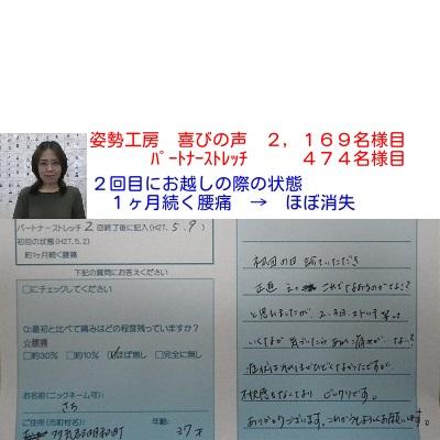 f:id:shiseik:20160819055408j:plain