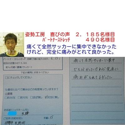 f:id:shiseik:20160819115625j:plain