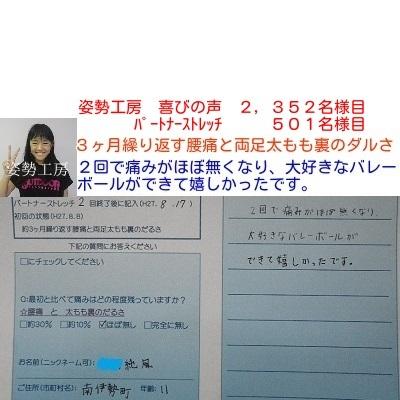 f:id:shiseik:20160819221500j:plain