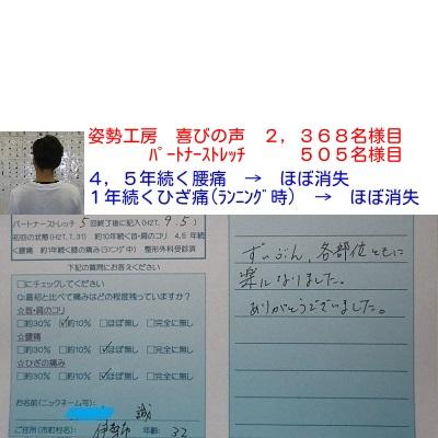 f:id:shiseik:20160820054040j:plain