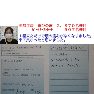 f:id:shiseik:20160820055813j:plain