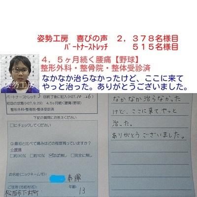 f:id:shiseik:20160820112850j:plain