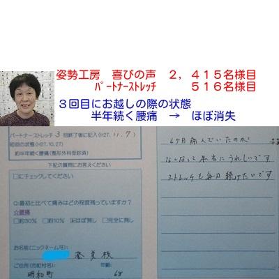 f:id:shiseik:20160820113619j:plain