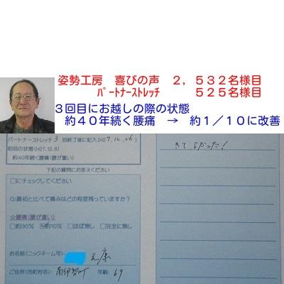 f:id:shiseik:20160821062849j:plain