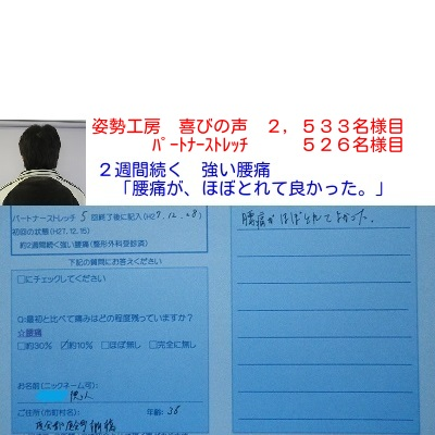 f:id:shiseik:20160821064022j:plain