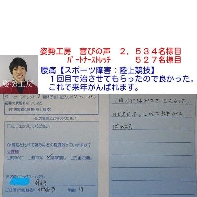 f:id:shiseik:20160821065216j:plain