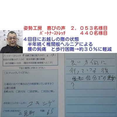 f:id:shiseik:20160822061103j:plain