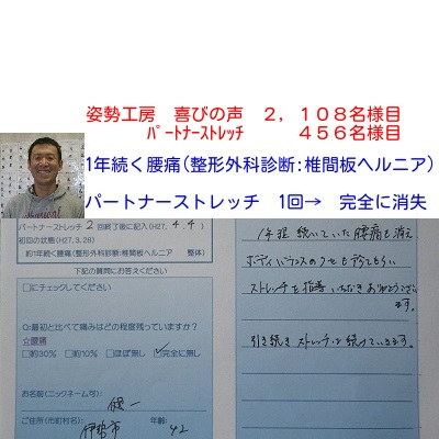 f:id:shiseik:20160822211311j:plain