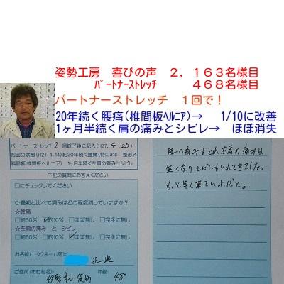 f:id:shiseik:20160823051037j:plain