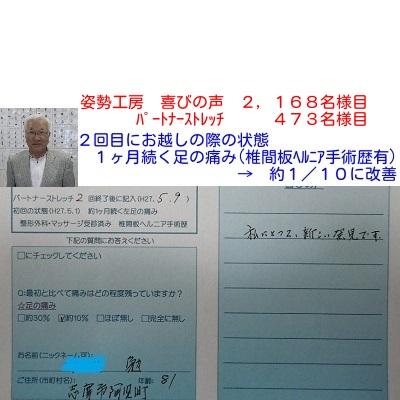f:id:shiseik:20160823052316j:plain