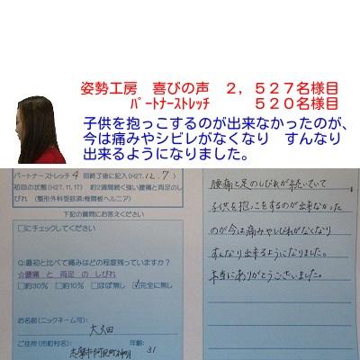 f:id:shiseik:20160823171144j:plain