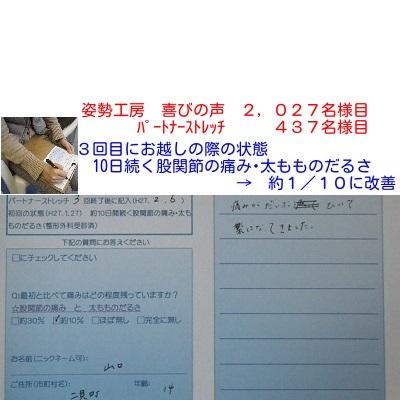 f:id:shiseik:20160823172225j:plain