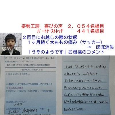 f:id:shiseik:20160823223405j:plain