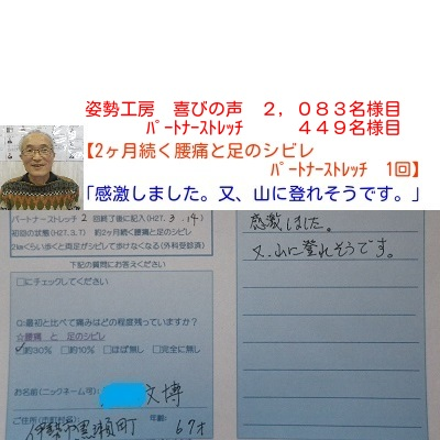 f:id:shiseik:20160824053740j:plain