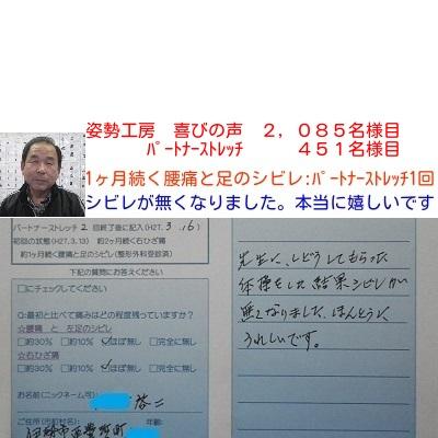 f:id:shiseik:20160824055443j:plain