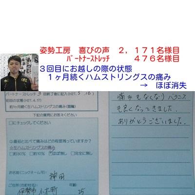 f:id:shiseik:20160824110213j:plain