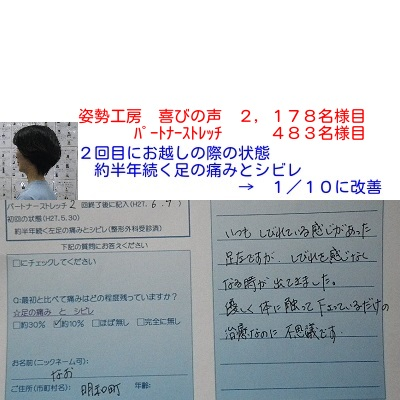 f:id:shiseik:20160824162647j:plain