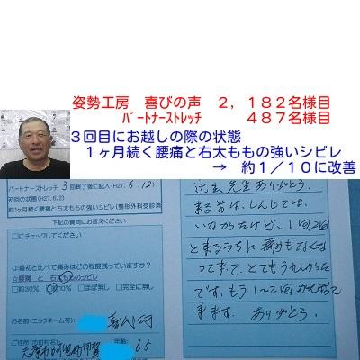 f:id:shiseik:20160824204006j:plain