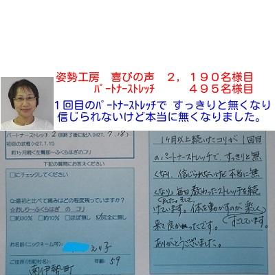f:id:shiseik:20160825053900j:plain