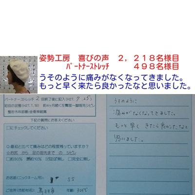 f:id:shiseik:20160826061113j:plain